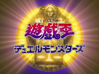 Yu-Gi-Oh! Duel Monsters logo from the 4th opening