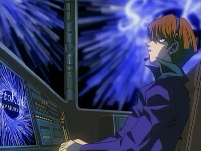 Kaiba on his computer