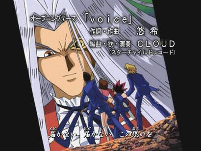 Screenshot from the first YGO DM opening