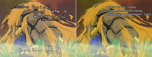 Comparison of the OP in the original version and in Ouji-'s fansub