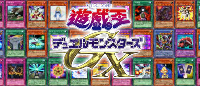 Japanese Yu-Gi-Oh! Duel Monsters GX logo