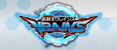 Japanese Yu-Gi-Oh! VRAINS logo