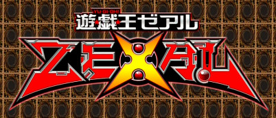 Japanese Yu-Gi-Oh! ZEXAL logo