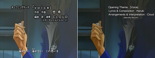 Comparison of the opening in the original version and in Ouji-'s fansub