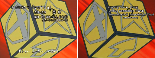 Comparison of the episode 47 opening in the original version and in Ouji-'s fansub