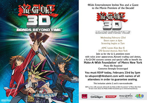 Ticket for the February 23rd NYC premiere of Yu-Gi-Oh! 3D: Bonds Beyond Time