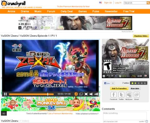 Screenshot of the Yu-Gi-Oh! Zexal trailer playing on Crunchyroll