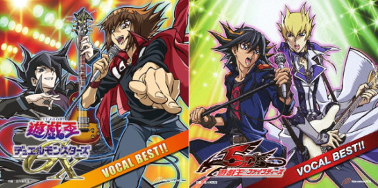 Album covers of the 2012 Yu-Gi-Oh! Duel Monsters GX Vocal Best!! and Yu-Gi-Oh! 5D's Vocal Best!! CDs