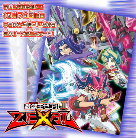 Yu-Gi-Oh! Zexal II premieres Sunday, October 7 at 5:30 pm on TV Tokyo