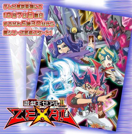 Yu-Gi-Oh! Zexal II premieres Sunday, October 7 at 5:30 pm on TV Tokyo