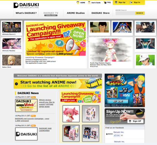 Homepage of Daisuki.net on May 15, 2013