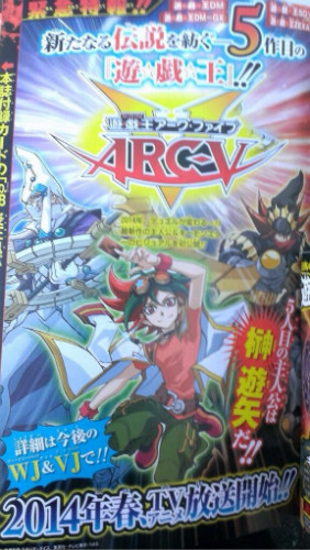 Yu-Gi-Oh! Arc-V announcement in Weekly Shonen Jump 2014 issue 3