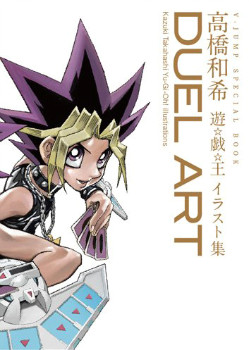 Duel Art Kazuki Takahashi Yu-Gi-Oh! Illustrations Japanese art book cover