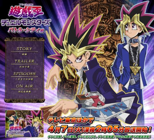 Yu-Gi-Oh! Duel Monsters Battle City begins April 7 on TV Tokyo
