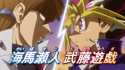 Seto Kaiba and Yugi Muto face off in the Japanese teaser video of Yu-Gi-Oh! The Dark Side of Dimensions