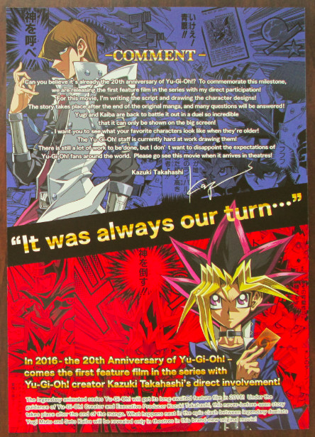 Back of the Yu-Gi-Oh! The Dark Side of Dimensions movie poster from SDCC 2015