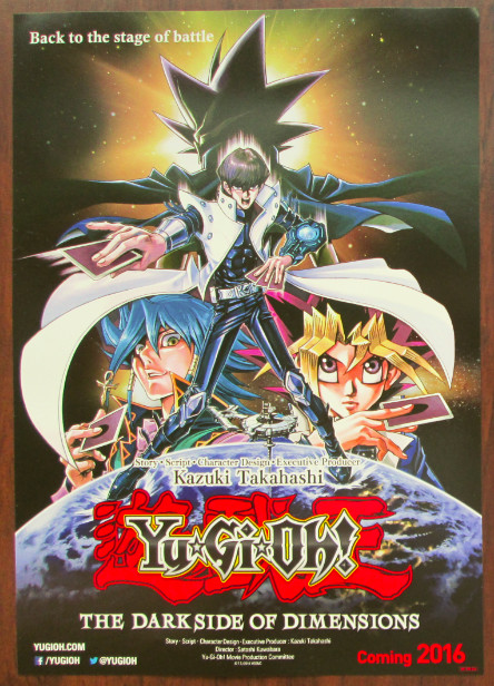 Front of the Yu-Gi-Oh! The Dark Side of Dimensions movie poster from SDCC 2015