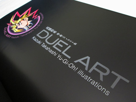 Duel Art English title page