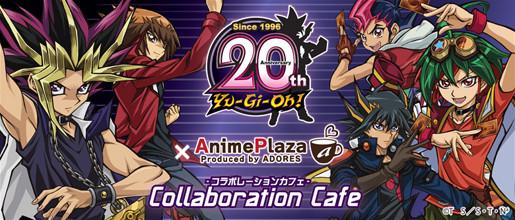 AnimePlaza Yu-Gi-Oh! cafe banner