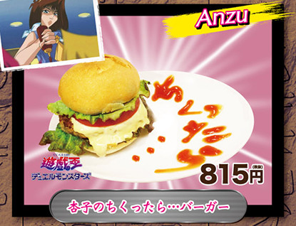 Anzu Mazaki's If You Tell, Then... cheeseburger at AnimePlaza's Yu-Gi-Oh! cafe