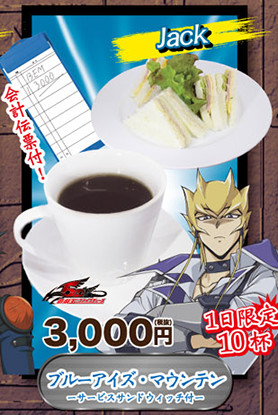 Jack Atlas' Blue-Eyes Mountain Coffee at AnimePlaza's Yu-Gi-Oh! cafe