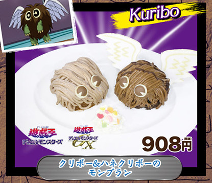 Kuriboh and Winged Kuriboh Mont Blanc desserts at AnimePlaza's Yu-Gi-Oh! cafe