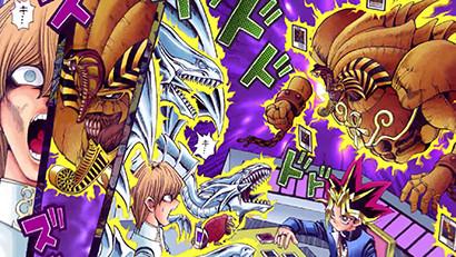 Exodia in the Yu-Gi-Oh! color edition manga promo video
