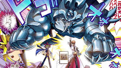 Obelisk in the Yu-Gi-Oh! color edition manga promo video