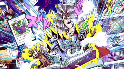 Pegasus and Toon World in the Yu-Gi-Oh! color edition manga promo video