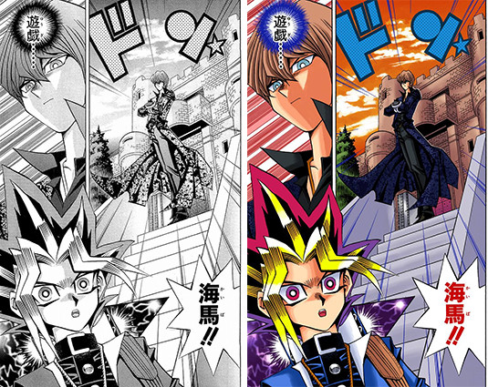 A monochrome and full color comparison of Yugi meeting Kaiba in Yu-Gi-Oh! manga chapter 99