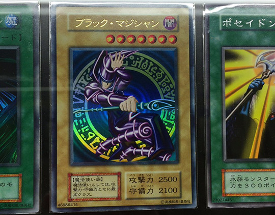 Dark Magician card at the Yu-Gi-Oh! The Dark Side of Dimensions card exhibit in Shinjuku