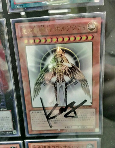The Creator God of Light, Horakhty card at the Yu-Gi-Oh! The Dark Side of Dimensions card exhibit in Shinjuku