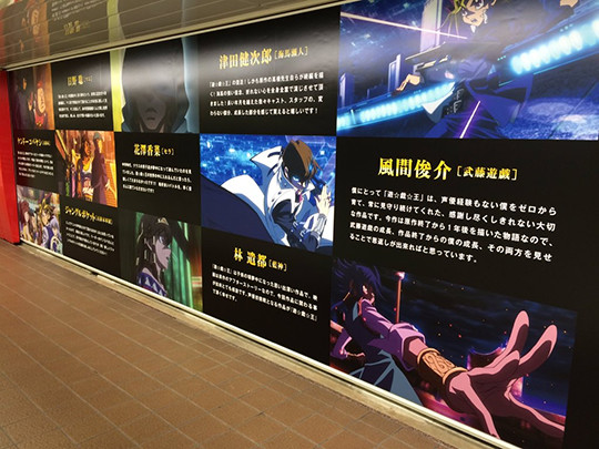 Movie characters and voice actors display at the Yu-Gi-Oh! The Dark Side of Dimensions card exhibit in Shinjuku