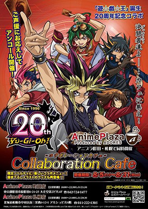 AnimePlaza Yu-Gi-Oh! Cafe advertisement