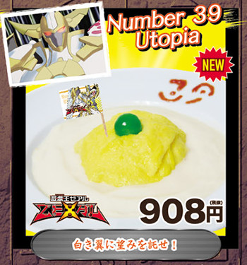 Number 39 Utopia's omelet rice dish at the AnimePlaza Yu-Gi-Oh! Cafe