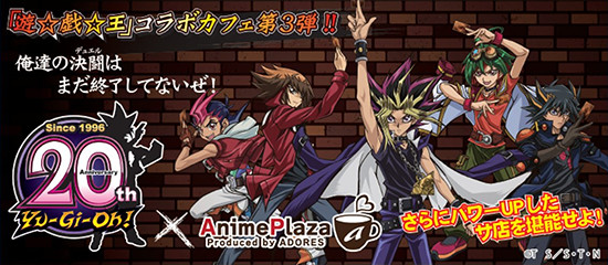 AnimePlaza announces third Yu-Gi-Oh! Cafe opening