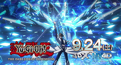 Screenshot from the Yu-Gi-Oh! The Dark Side of Dimensions 4DX and MX4D screenings trailer