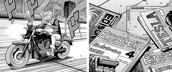 Reiji Akaba's motorcycle and magazines in Yu-Gi-Oh! ARC-V manga chapter 14