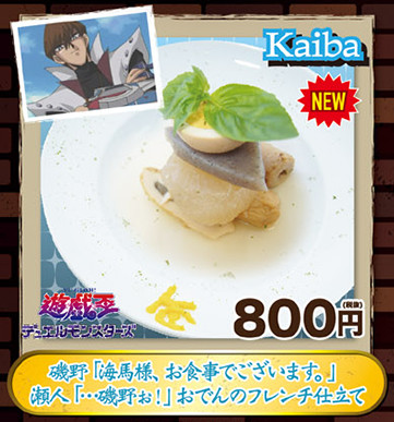 Seto Kaiba's oden main dish at the AnimePlaza Yu-Gi-Oh! Cafe