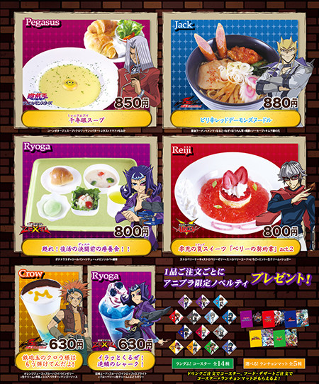 New food and drinks at the Akihabara Yu-Gi-Oh! Cafe inspired by Pegasus, Jack, Shark, Reiji, and Crow