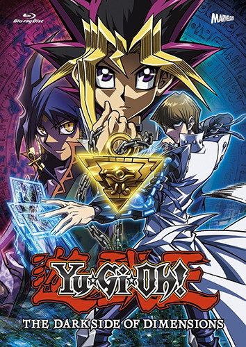 Yu-Gi-Oh! The Dark Side of Dimensions Japanese Blu-ray cover mock-up