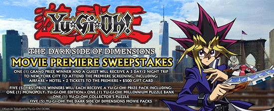 Yu-Gi-Oh! The Dark Side of Dimensions Movie Premiere Sweepstakes banner from YUGIOH.com