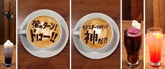 Drinks from the second Yu-Gi-Oh! Tower Records Cafe menu