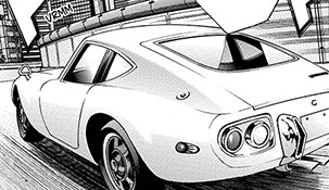 Reiji Akaba's fancy sports car in Yu-Gi-Oh! ARC-V manga chapter 19