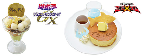 Hell Kaiser Ryo Marufuji's rice flour dumplings and Ryo Shark Kamishiro's pancake at the Yu-Gi-Oh! Animate Cafe