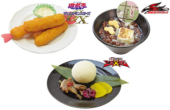 Shrimp, sweet red bean, and rice ball dishes at the Yu-Gi-Oh! Animate Cafe