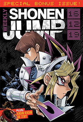 The December 19, 2016 cover of VIZ Media's Weekly Shonen Jump magazine