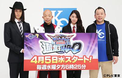Yu-Gi-Oh! Labo characters and logo
