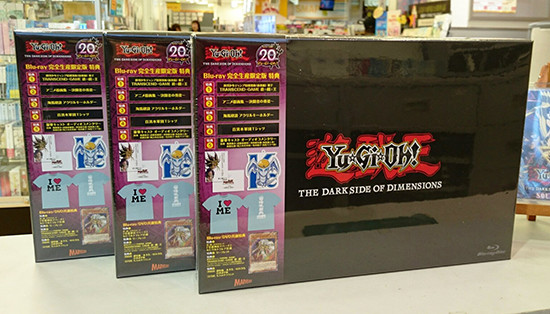 Limited edition Blu-ray box sets of Yu-Gi-Oh! The Dark Side of Dimensions on display at Tower Records in Shinjuku