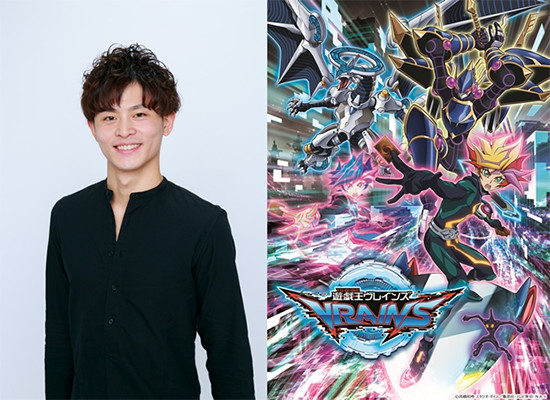 Shouya Ishige and a Yu-Gi-Oh! VRAINS key visual image